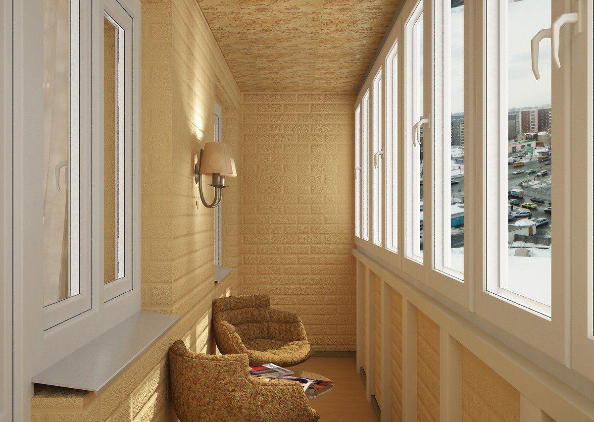 махова популярная ремонт балкон внутри фото счастлив